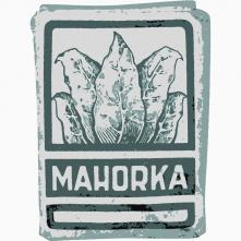 Mahorka Remixes Vol​.​4 (Early Mahorka Iterations) Cover